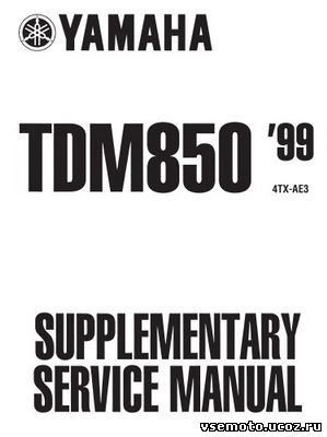 indramat tdm 1.2 manual pdf