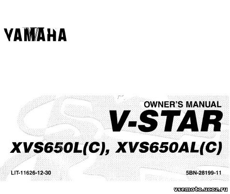 yamaha virago 250 manual pdf