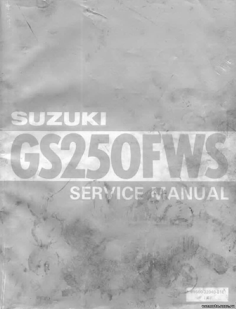 инструкция по ремонту сузуки gsx 250 на русском