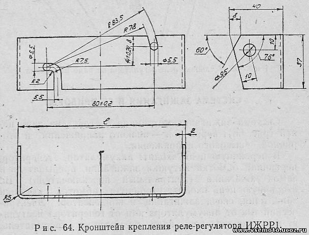 Установка реле-регулятора РР-1 на мотоциклы ИЖ-56, иж-п, иж-ю.  Реле-регулятор РР-1 может быть использован вместо...